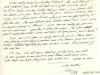 1985_Fast.Piggy.Letter02
