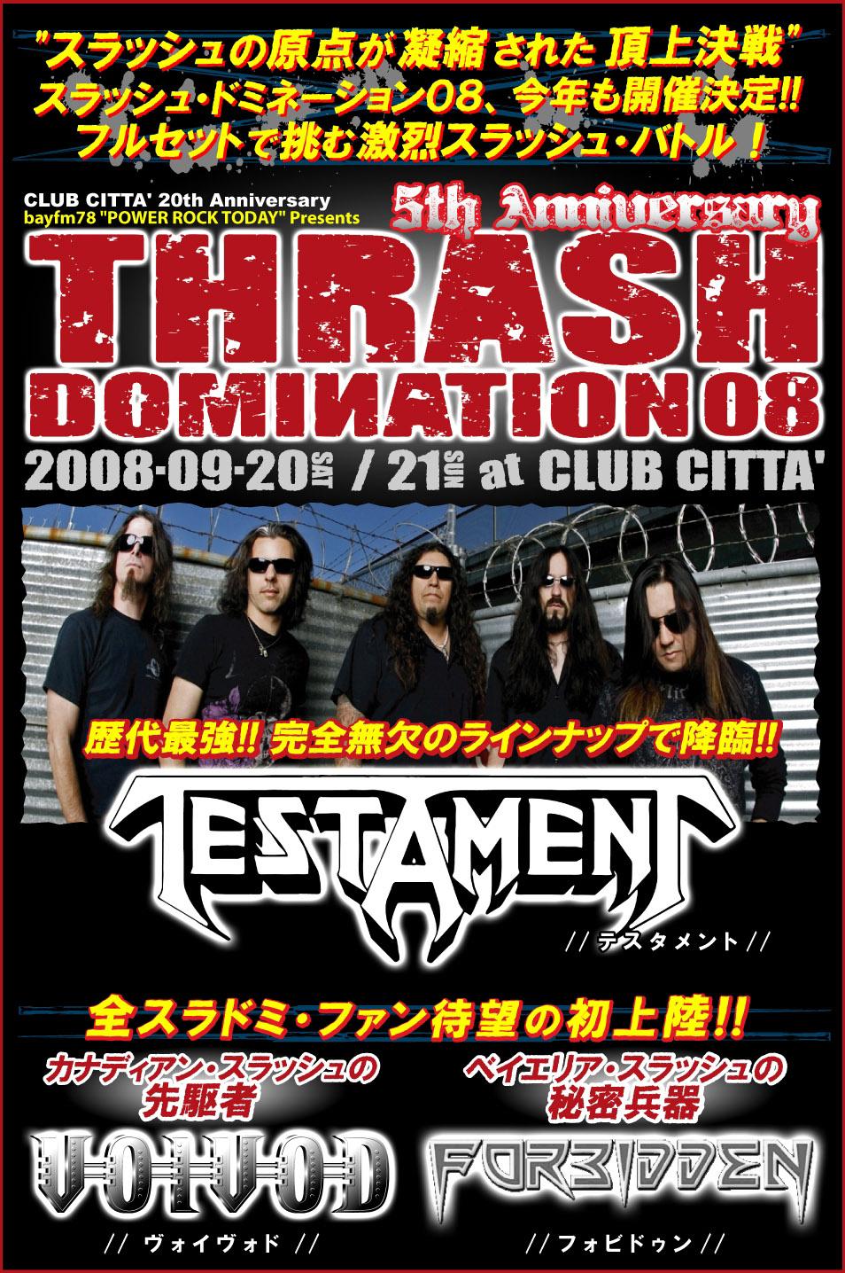2008-09-20_poster-big