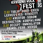 2010.07.25 Kavarna Bulgaria Pics